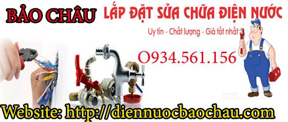 Công ty điện nước Bảo Châu chuyên nhân sửa chữa điện nước ở quận Từ Liêm