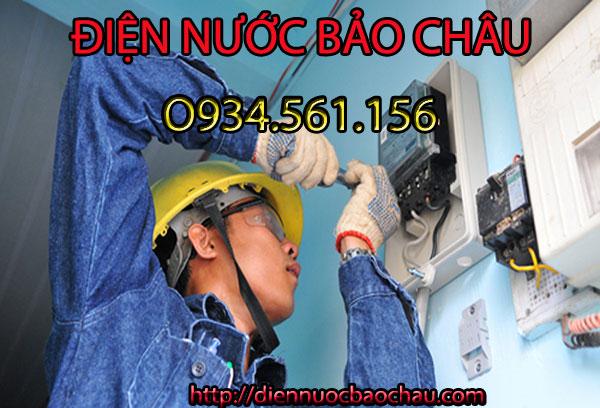 Dịch vụ sửa chữa điện nước tại quận Long Biên uy tín, giá rẻ nhất.